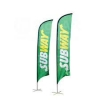 Bow Banners 3.1m Twin Pk Inc Base - Click for more info