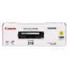 Canon OEM CART-318 Yellow - Click for more info