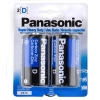 Panasonic  Batteries D 2 Pack - Click for more info